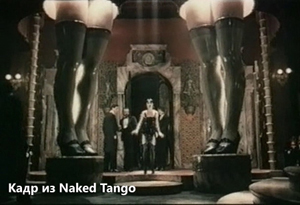 2naked_tango_1
