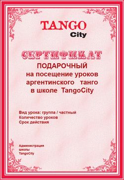 SERTIFIKAT_TangoCity_site